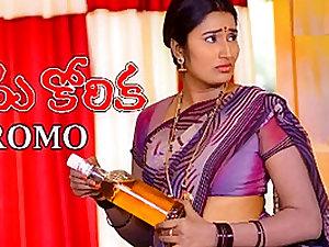 Actress Swathi Naidu 01