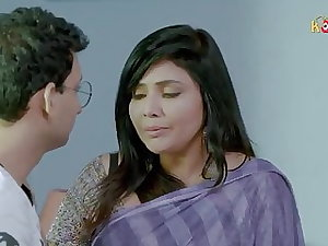 Rajsi Verma (Woh Teacher 2020) Hindi Full Movie